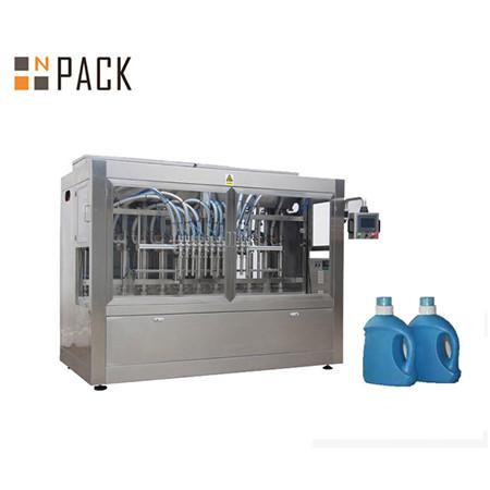 Автоматическая разливочная машина для жидкого моющего средства